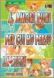 Cover of 4 amori puri per cui ho perso la testa