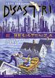 Cover of Disastri e resistenza