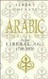 Cover of Arabic Thought in the Liberal Age 1798-1939