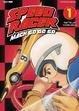 Cover of Speed Racer: Mach Go Go Go vol. 1
