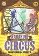 Cover of Karakuri Circus vol. 15