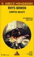 Cover of Corpus delicti