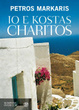 Cover of Io e Kostas Charitos