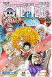 Cover of ONE PIECE 航海王 80