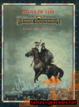 Cover of Atlas de los Reinos Olvidados