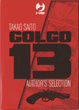 Cover of Golgo 13 - Author's Selection