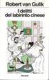 Cover of I delitti del labirinto cinese