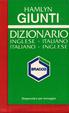 Cover of Hamlyn Giunti Dizionario Inglese Italian
