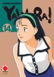 Cover of Yawara! vol. 14