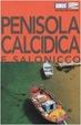Cover of Penisola Calcidica e Salonicco