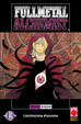Cover of Fullmetal Alchemist vol. 13