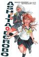 Cover of Ashita Dorobo vol. 4