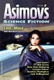 Cover of Asimov's Science Fiction, July 2016