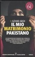 Cover of Il mio matrimonio pakistano