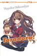 Cover of Toradora!