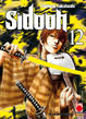 Cover of Sidooh vol. 12