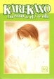Cover of Karekano n. 16