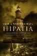 Cover of Hipatia
