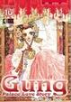 Cover of Gung - vol. 16