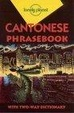 Cover of Lonely Planet Cantonese Phrasebook