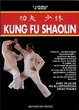 Cover of Kung fu shaolin