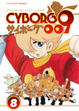 Cover of Cyborg 009 vol. 08 di 27