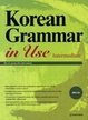 Cover of Korean Grammar in Use : Intermediate(CD1장포함)