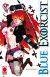 Cover of Blue Exorcist vol. 9