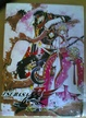 Cover of Tsubasa