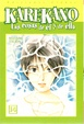 Cover of Karekano N. 14