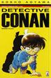 Cover of Detective Conan vol. 25
