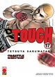 Cover of Tough - vol. 17