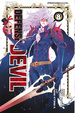 Cover of Defense Devil vol. 8