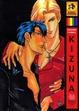 Cover of Kizuna #5