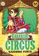 Cover of Karakuri Circus vol. 4