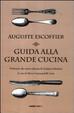 Cover of Guida alla grande cucina