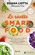 Cover of Le ricette Smartfood