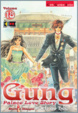 Cover of Gung vol. 18