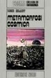 Cover of Metamorfosi cosmica