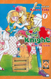 Cover of Love me Knight vol. 7