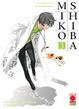 Cover of Mikoshiba vol. 3