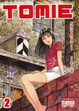 Cover of Tomie 2/ Tomie 2
