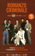 Cover of Romanzo criminale