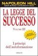 Cover of La legge del successo - Vol 3