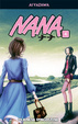 Cover of Nana 4