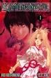 Cover of Kami No Nawa1