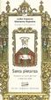 Cover of Santa Pietanza