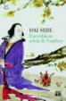 Cover of L'acrobàcia aèria de Confuci