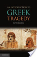Cover of An Introduction to Greek Tragedy