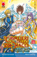 Cover of I Cavalieri Dello Zodiaco - Lost Canvas 49
